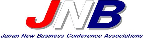 JNB ニュービジネス協議会連合会